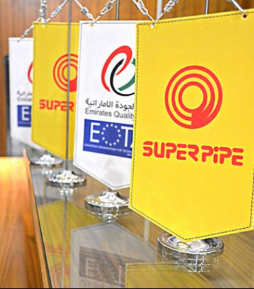 SuperPipe   Middle East